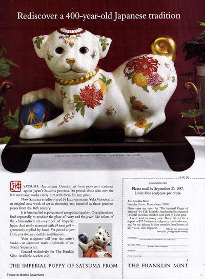 1987 fr mint dog